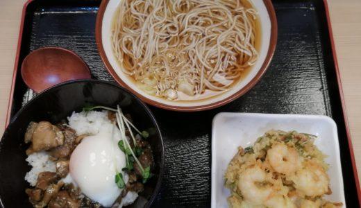 【レビュー】そばの神田 町前屋 中倉店|メニューやシステムも紹介
