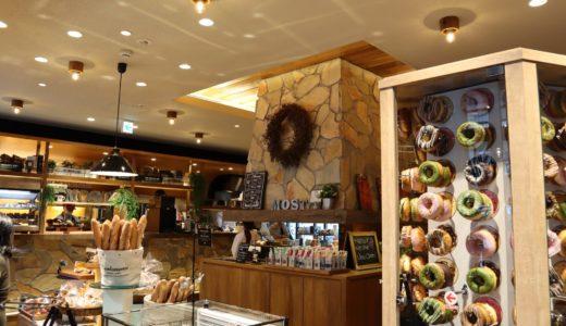 【お店レポ】電力ビル THE MOST BAKE SHOP|ホシヤマ系列の進化系ベーカリー&カフェ