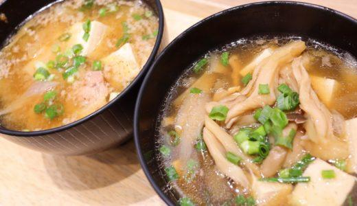 仙台駅の『ダテカフェ オーダー』で山形風と宮城風の芋煮食べ比べ|芋煮戦争終結のはずがはらこめし優勝