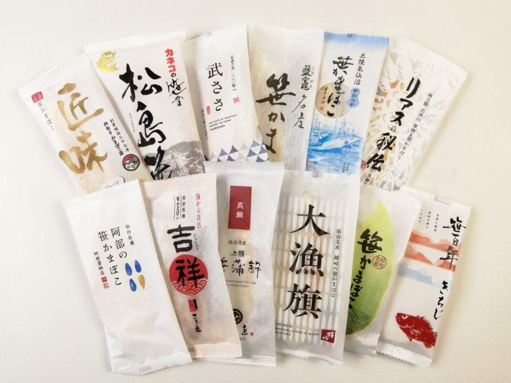 仙台の笹かまぼこ