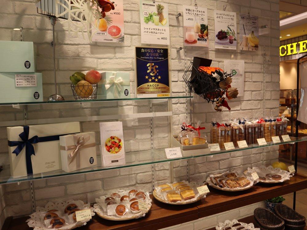 ITAGAKI DESSERT KITCHEN焼き菓子