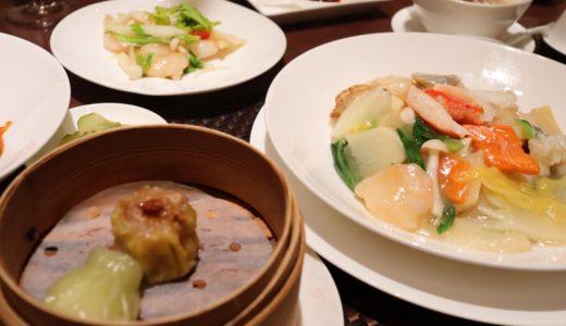 【感激】メトロポリタン仙台の中華料理店『桃李』でランチ 個室で美味しい料理を満喫