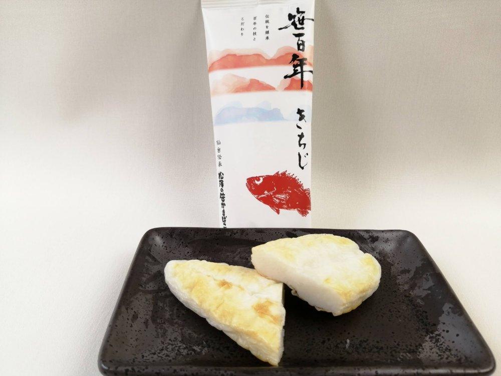 松澤の笹かまぼこ