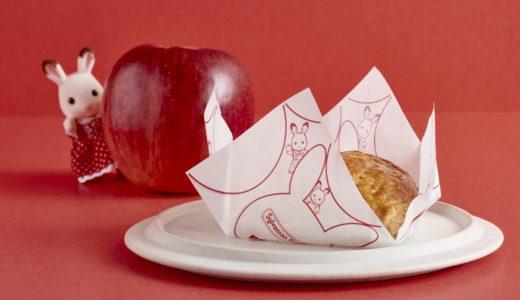 RINGOがシルバニアファミリーとコラボ!秋の新商品マロンアップルパイを11月2日から販売