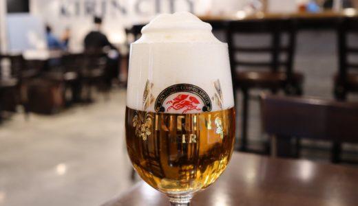 仙台駅で3回注ぎの美味しいビール!キリンシティプラスJR仙台駅店