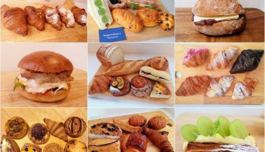 【リアルレポ】仙台の美味しいパン屋さん20選|行きたいお店がきっと見つかる!