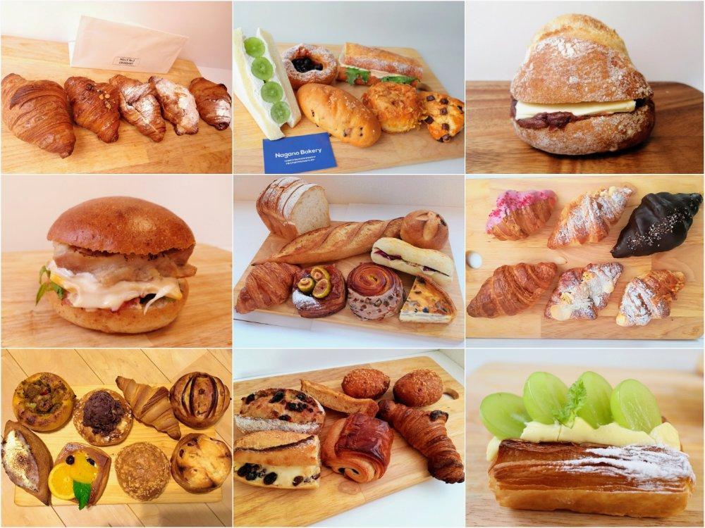 仙台おすすめパン