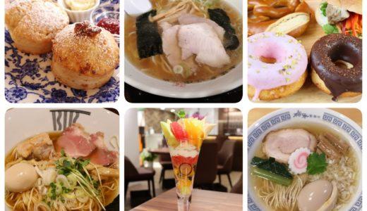 絶対に行くべし!仙台の10月に開店したお店8選|今月も続々オープン!