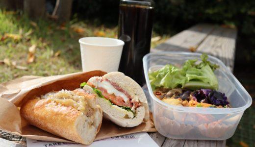 国分町の超本格サンドイッチとデリのお店『ing-イング』へ|絶品生ハムや毎日食べたいお惣菜!