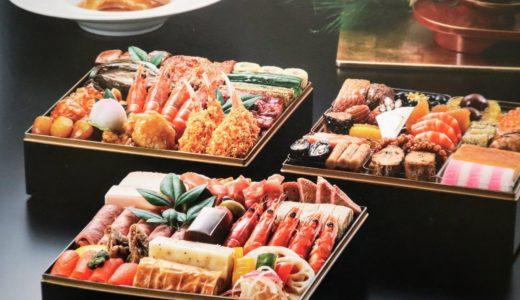 【2021版】仙台の食べたい&人気おせち10選 正月はおうちで美味しい料理を満喫しよう!