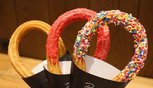 【速レポ】クロボシ仙台店で3種のチュロス 可愛いだけじゃない揚げたてモチモチ美味!