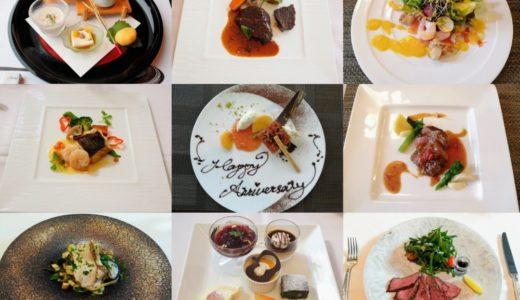 【リアルレポ】仙台のホテルランチまとめ|記念日に行きたいおすすめ料理や子連れ情報も
