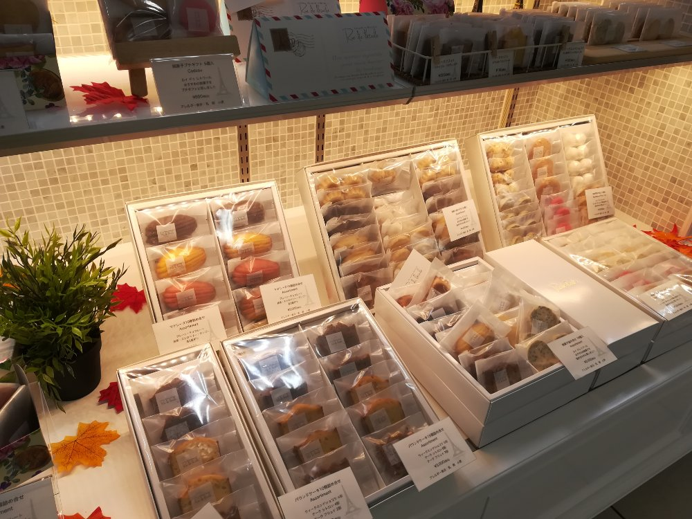 ルイドゥレトワールの焼き菓子
