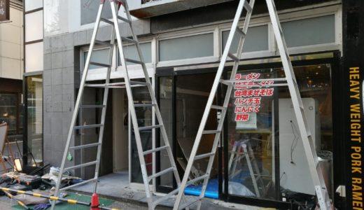 【新店情報】らぁ麺すみ田|はやし田の監修店舗が仙台一番町にオープン予定
