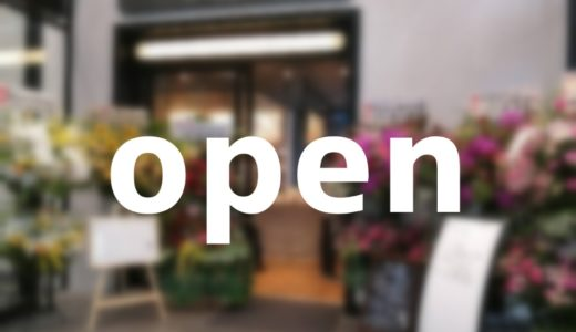 【仙台市】2021年注目の新店舗・開店情報まとめ