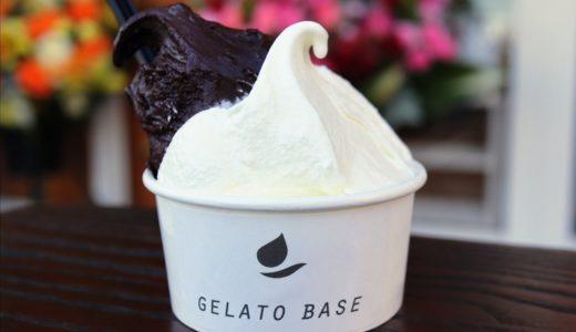 【お店レポ】富谷市のジェラート屋さん『GELATO BASE』&とみやジェラートを先取り!