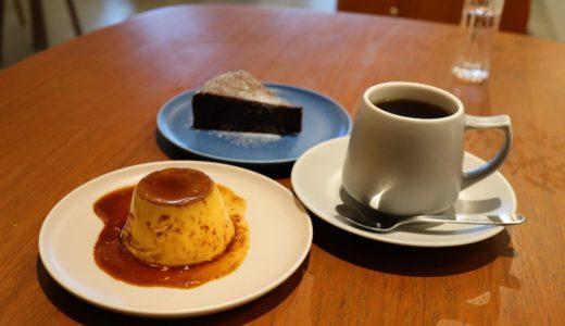 【感動】北仙台の『クワイエットコーナー』で福岡COFFEE COUNTYの美味しいコーヒーとスイーツ!