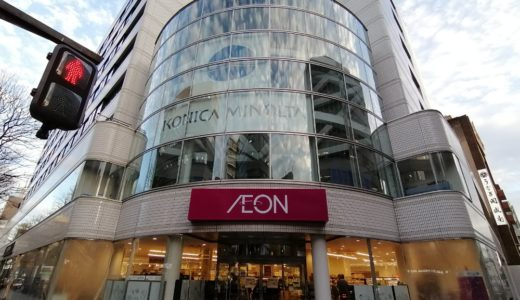 【新店情報】イオン仙台一番町店|宮城初のレジゴーや売り場の概要について