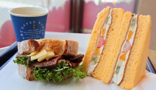 上杉の老舗パン屋さん『石井屋』でイートイン&人気のパンを6種購入!