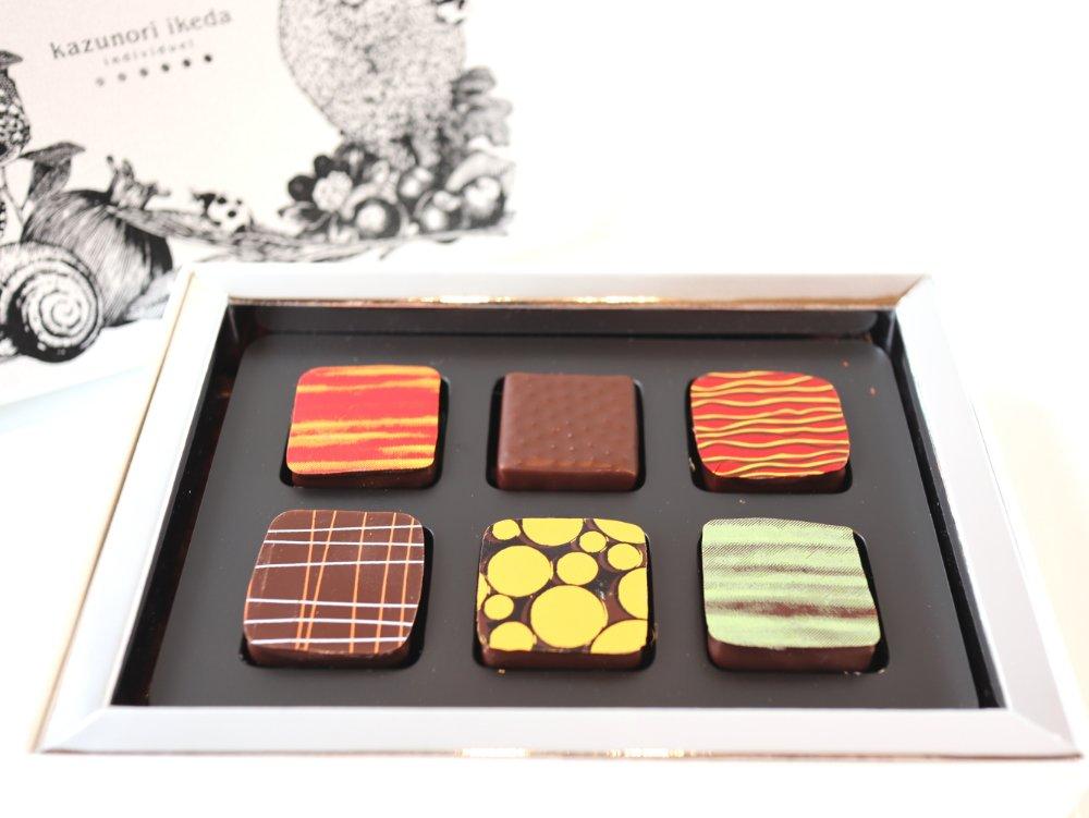 カズノリイケダのチョコレート