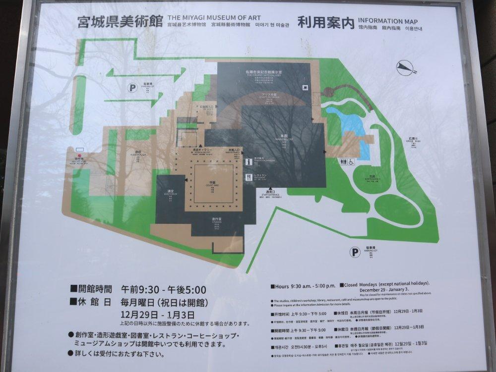 宮城県美術館のマップ