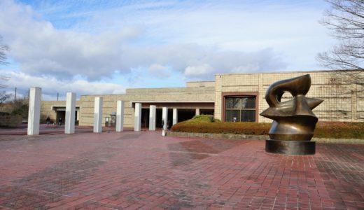 現地存続が決定した『宮城県美術館』を見て来ました|老朽化の現状や周辺施設も