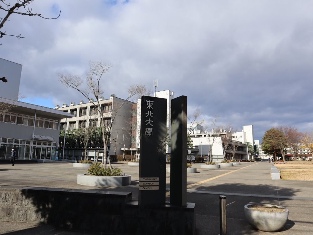 東北大学川内キャンパス