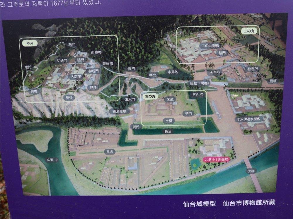 仙台城跡周辺の地図