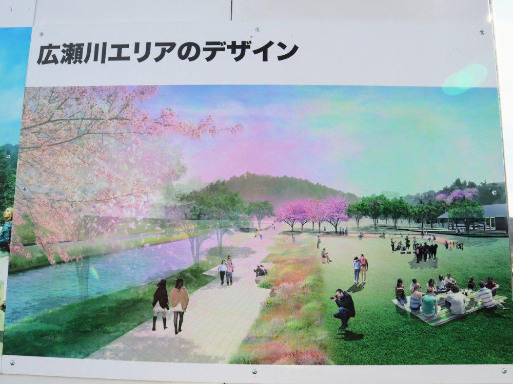 広瀬川エリアのデザイン