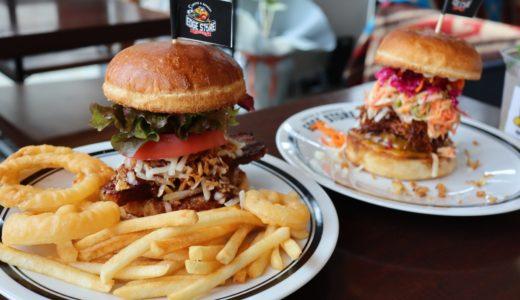【お店レポ】宮町のハンバーガー『エッジストア』でランチ|タワーのようなキングサイズ!