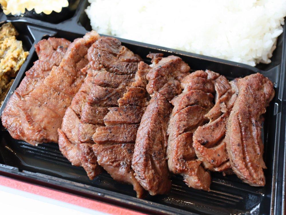 かねたの牛たんステーキ弁当