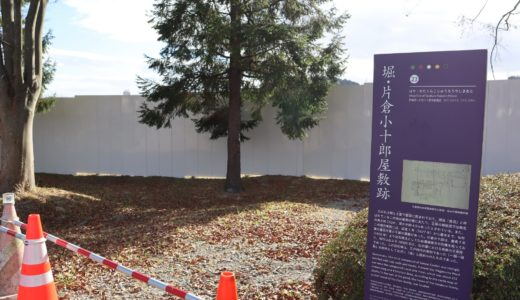 公園センター(仮称)を見て来ました|青葉山公園の片倉小十郎屋敷跡