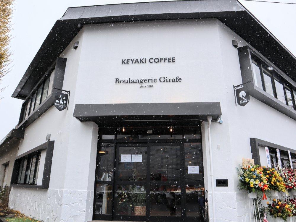 卸町ケヤキコーヒーとブーランジェリージラフ