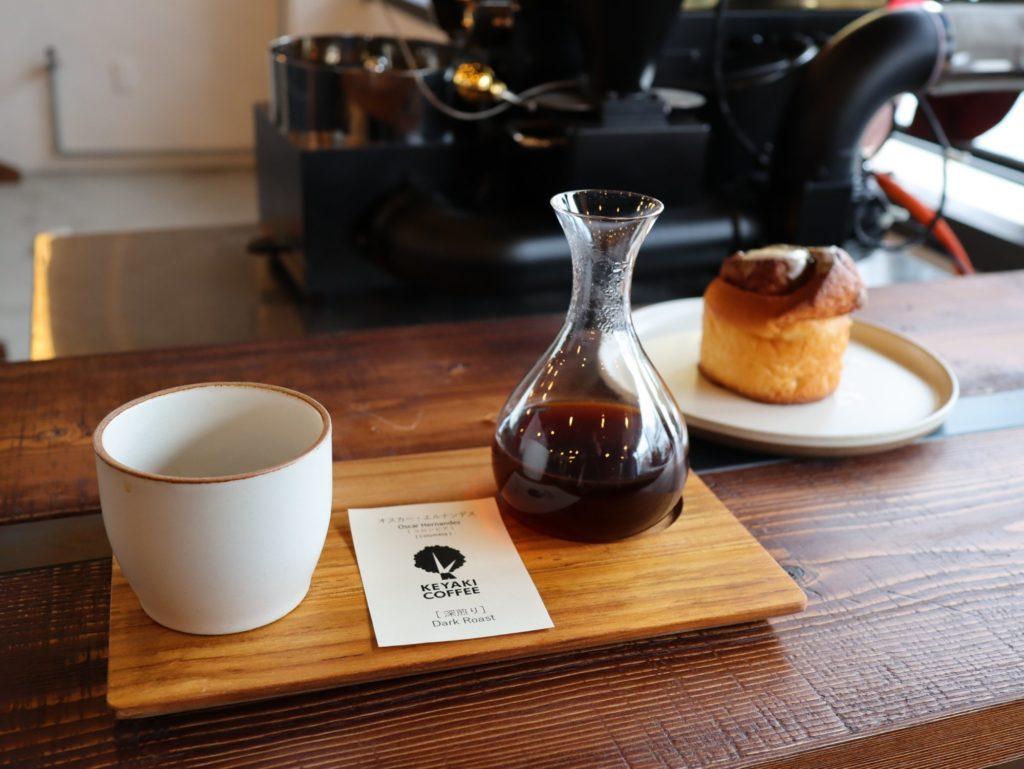 卸町ケヤキコーヒー
