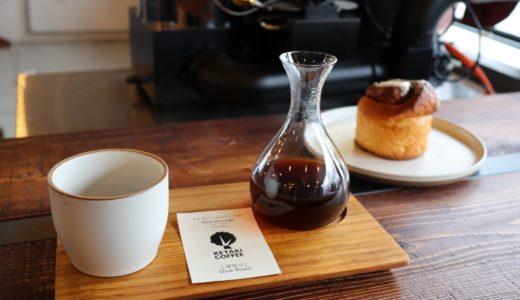 【仙台カフェ巡り】ケヤキコーヒー卸町店がオープン!なないろの里にある本店も紹介