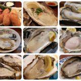 仙台の牡蠣