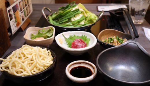 【お店レポ】仙台パルコ2の『博多もつ鍋 おおやま』で一人もつ鍋ランチ