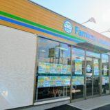 ファミマランドリー仙台西中田店