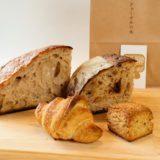 ドゥーマルの木のパン