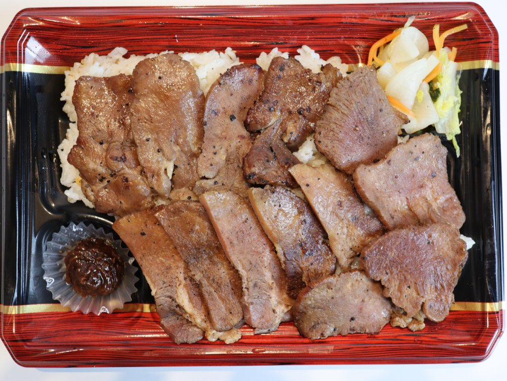 1000円の牛タン弁当