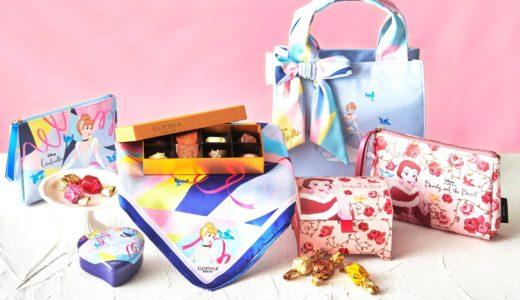 【新発売】GODIVA×ディズニープリンセスのバレンタイン商品|仙台は2店舗で購入可能