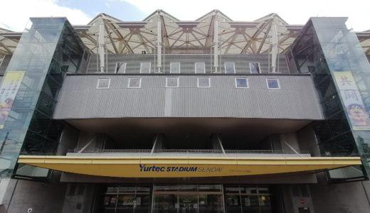 【仙台市】2021年は例年と異なる成人式を開催|登録が必要?場所は?