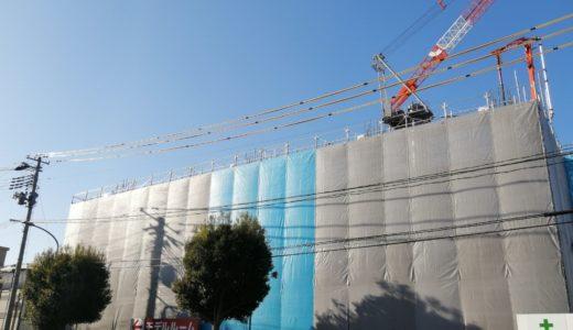 南仙台駅前のやまや跡地に新築マンション建設中|アドグランデ南仙台ステーションマークス