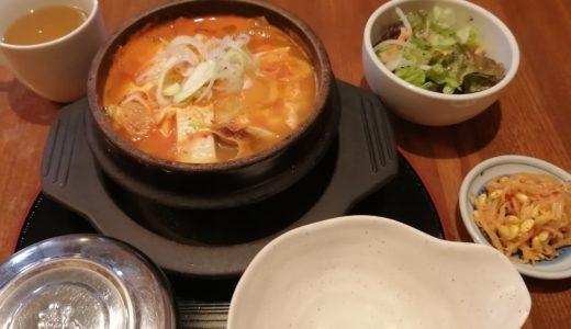 韓国家庭料理ソウルオモニでスンドゥブチゲ鍋ランチ|とうもろこしのひげ茶やコーヒー飲み放題でお得!