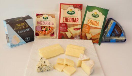 安い!美味!酒のやまやのチーズは日本一!種類が豊富で料理にも最適