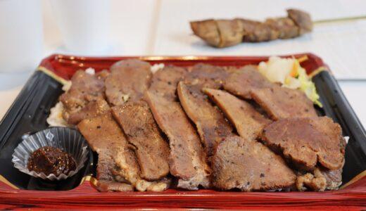 【凄すぎ】仙台市泉区『陣中 牛タンスタンド泉店』の満腹弁当!限定メニューもあるよ