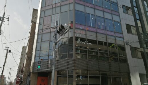 【閉店情報】仙台駅東口で地元企業のお店が閉店していました