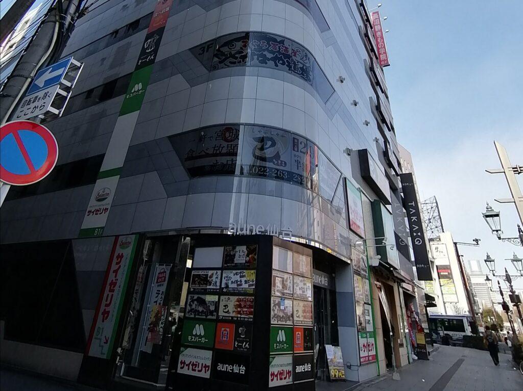 巴 仙台西口店の場所