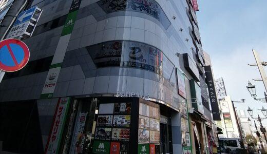 【閉店情報】仙台駅前のしゃぶしゃぶ屋さん巴 仙台西口店が1月31日をもって閉店