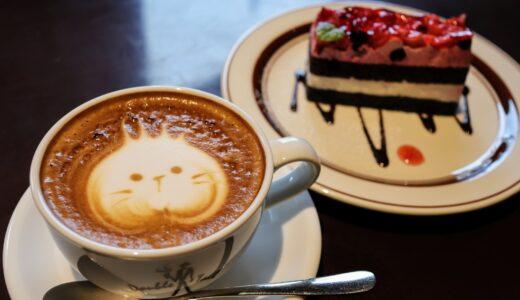 【カフェ巡り】ラテアートが可愛い!ダブルトールカフェ デュ リュクスでケーキも